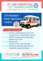 Hospitals In Coimbatore