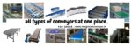 Integrated Conveyor